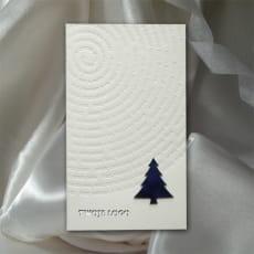 KARTKA K619 z kopertą