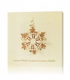KARTKA KB813 z kopertą