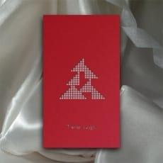 KARTKA KL22 z kopertą