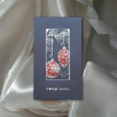 KARTKA K561 z kopertą
