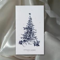 KARTKA K614 z kopertą
