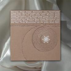 KARTKA K623 z kopertą