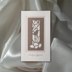KARTKA KW239 z kopertą